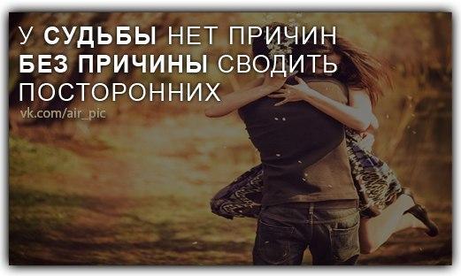 https://pp.vk.me/c407421/v407421717/1133/QRLl7eD0y24.jpg