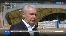 Новости на Россия 24 • Сергей Собянин осмотрел ход строительства парка Зарядье
