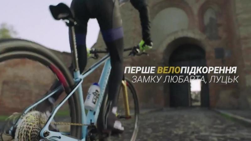 MTB крос кантрі, Яна Беломоіна.