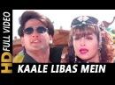 Kaale Libas Mein Badan Gora Udit Narayan Masoom 1996 Songs Ayesha Jhulka Inder Kumar