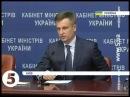 Україна має усі докази того, що Боінг 777 збили саме терористи