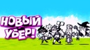THE BATTLE CATS МОЙ НОВЫЙ УБЕР CAT CLAN HEROES В БАТЛ КЭТС I Stories of Legend I 8K Fertilizer