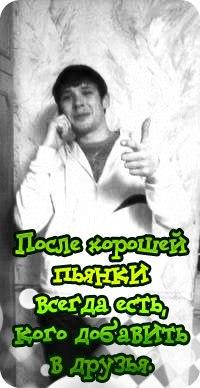 Дмитрий Сушенцов, 27 июля 1992, Нолинск, id135507771
