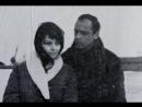 Карамбол (1966)
