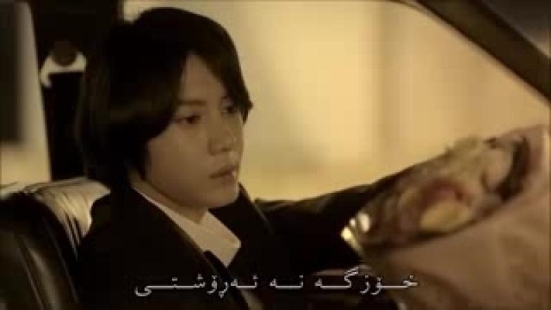 Naser Sadr Ey Kash Kurdish Subtitle Very Sad Song HD Clip ناصر صدر ای کاش_low.mp4