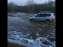 Размыло дорогу в Амгу-2