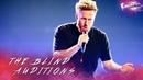 Шоу Голос Австралия 2018 Локлен Гергатти с песней Уложи меня The Voice Australia 2018 Lachlan Gergaghty