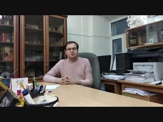 День святого Валентина. Рассказывает Евгений Пчелов.