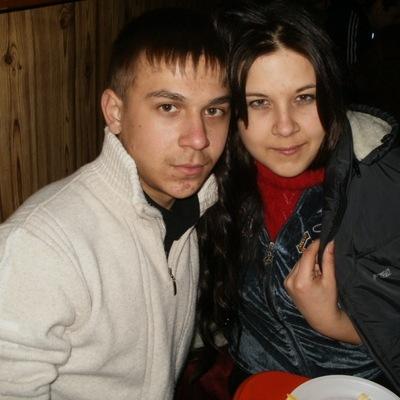 Елена Бондарь, 27 сентября 1995, Санкт-Петербург, id137085845