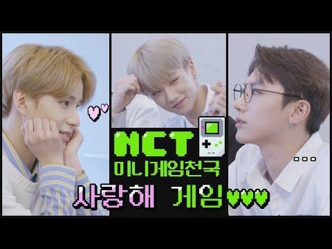NCT 미니게임천국 2: 사랑해 게임 (
