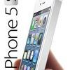 Заказать iPhone 5s из Германии от 699 €