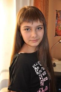 Кристина Воробьёва