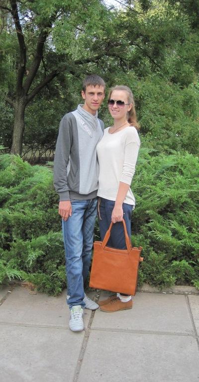 Полина Терещенко, 5 января , Кривой Рог, id52463954