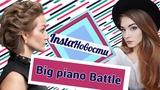 InstaНовости Big Piano Battle 2018 настоящий баттл в классической музыке о2тв InstaНовости