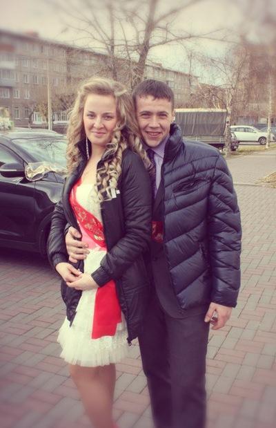 Катя Смолина, 4 ноября 1991, Красноярск, id128872468