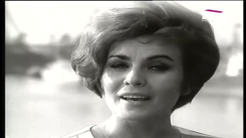 Nijole Ščiukaitė Jūreivių keliai 1972 Lietuvos TSR