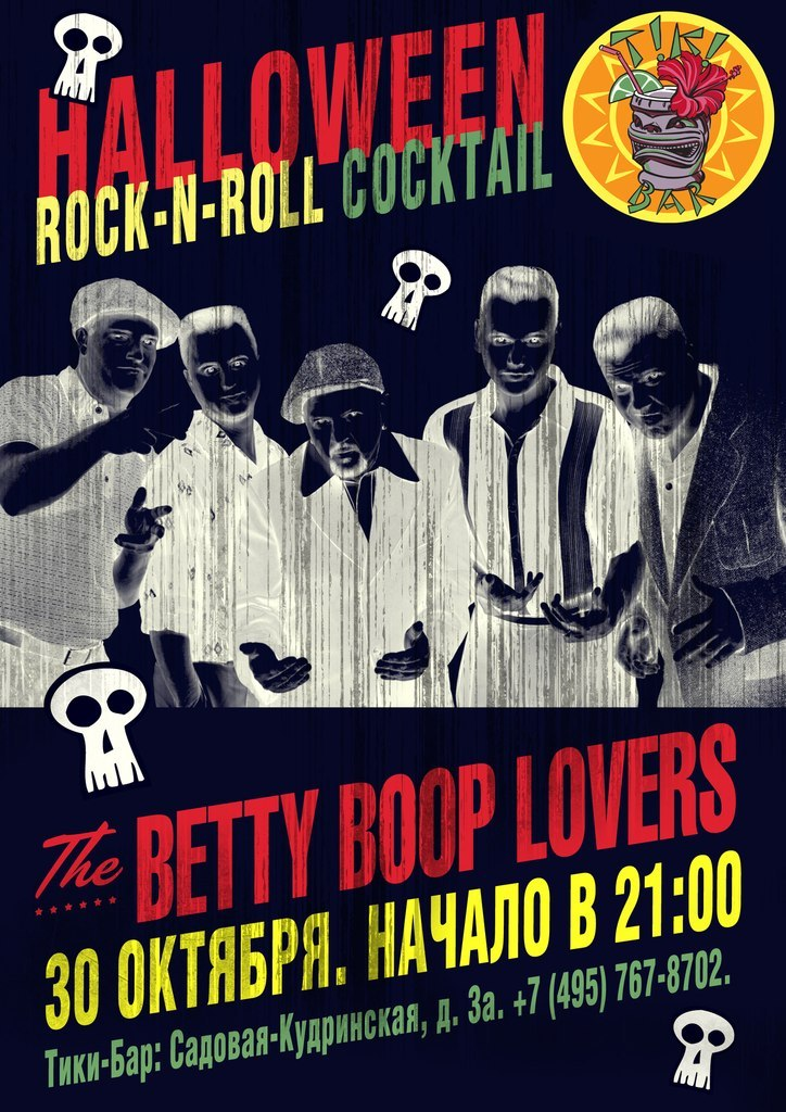 30.10 HALLOWEEN ROCK'N'ROLL COCKTAIL - Tiki-Bar