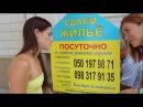 Орёл и Решка. НАЗАД В СССР. #4 Крым