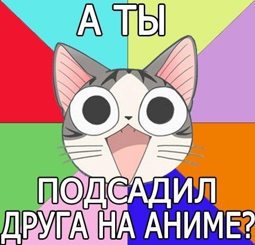 хентай приколы картинки: