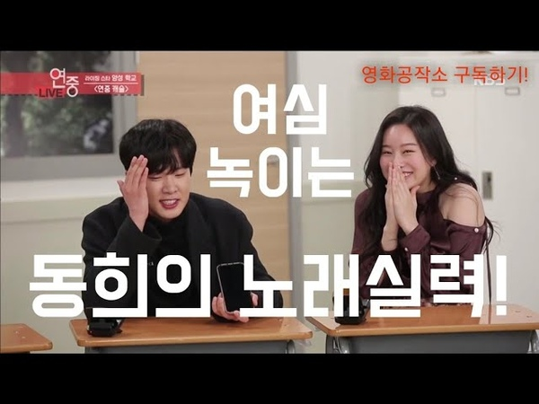[스카이캐슬/김동희] 엘사서준의 노래실력은? (고막 남친 여기 추가요ㅠㅠ 광3
