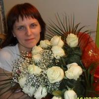 Валерия Колосова