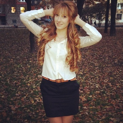 Марина Гундикова, 19 марта , Мариуполь, id33852054