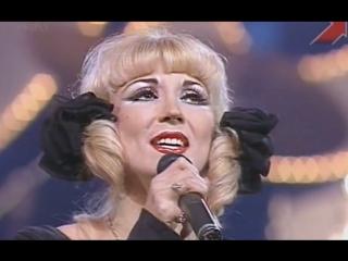 Живи, страна - Маша Распутина (Песня 93) 1993 год ( (И. Матета - Л. Дербенёв)
