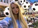 Екатерина Енокаева фото #45