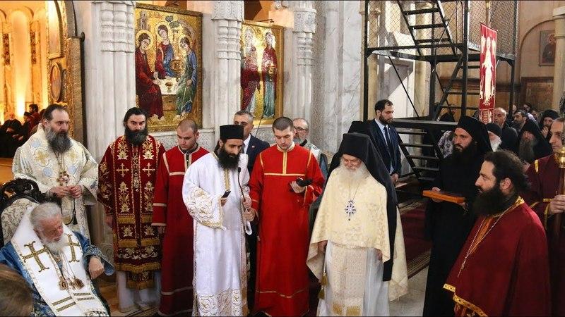 კათოლიკოს პატრიარქ ილია II-ისა და ვატოპედის