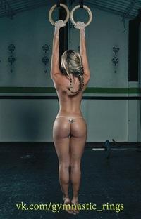 кольца гимнастические омск