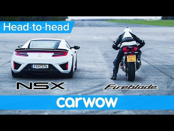 Honda Acura NSX vs Honda CBR1000RR 2018 DRAG RACE ROLLING RACE Which is quicker