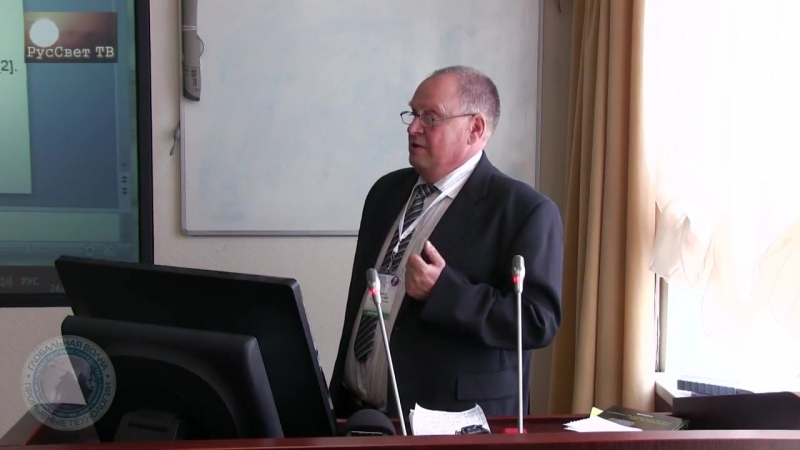 Годарев-Лозовский М. Г. Пространство, время, движение и мнимая единица