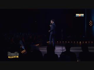 Stand Up: Нурлан Сабуров - Мужики постоянно себя нюхают