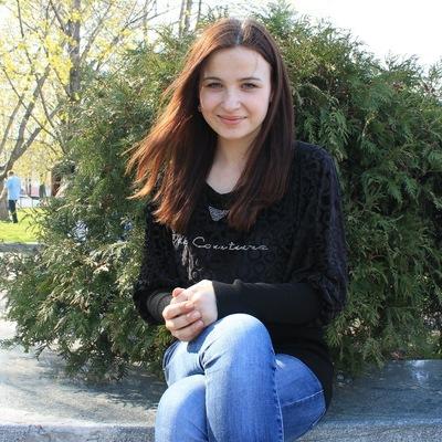 Кристина Обух, 13 января , Днепропетровск, id13290594