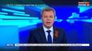 Новости на Россия 24 Начался митинг на проспекте Сахарова
