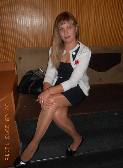 Юличка Кононенко, 13 января 1988, Апостолово, id44726959