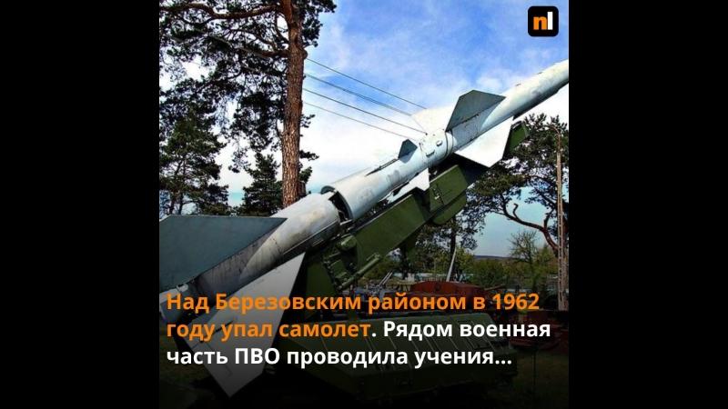 Страшные катастрофы Красноярского края