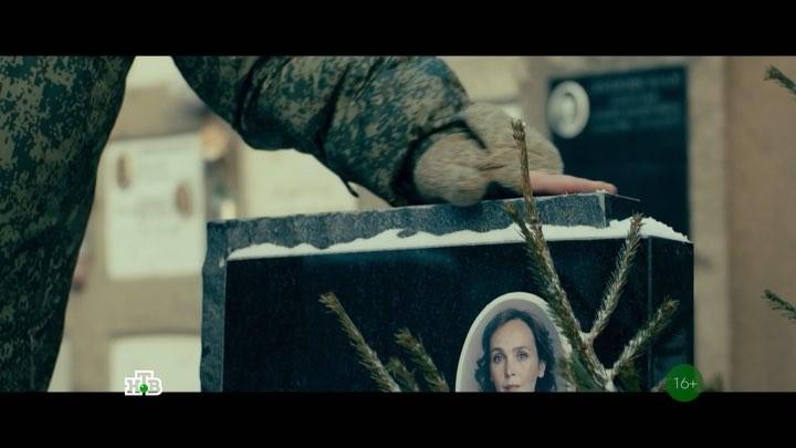 17 декабряв эфире телеканала НТВ состоится премьера остросюжетного детектива «Пуля». Главную роль – майора Кирилла Романов...