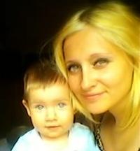 Елена Гавлицкая, 9 мая 1985, Брянка, id168698801