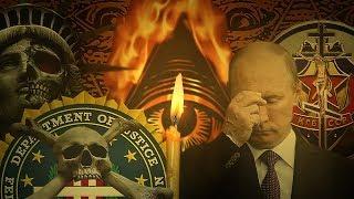 ВСЯ ПРАВДА о ПУТИНЕ, об ИЛЛЮМИНАТАХ и ФБР | кгб православие масоны череп и кости в россии сша