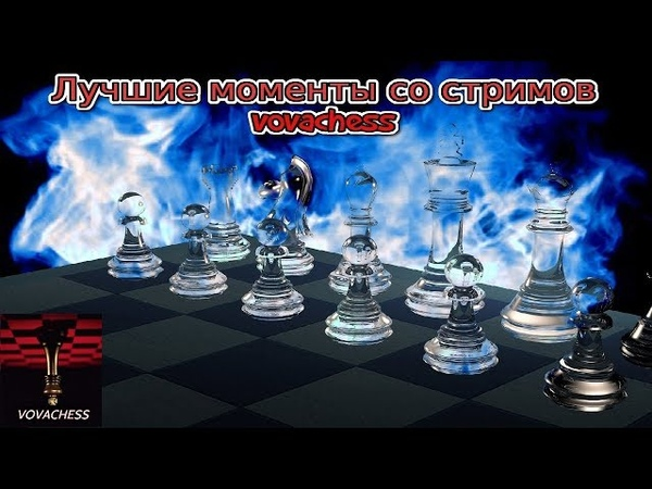 Гамбит Морра во всей красе. Решающая партия матча против Дмитрия Гриценко