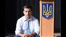 Зеленский не будет говорить с СЕПАРАТИСТАМИ! Как президент Украины добьется мира на Донбассе
