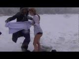 ChgTown.Ru Певица Dasha Люкс в черноголовской проруби