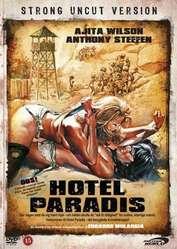 Отель Рай / Hotel Paradise