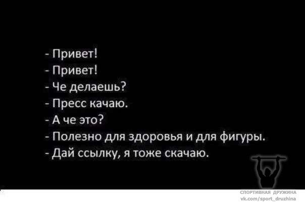 http://cs618121.vk.me/v618121619/14e9/P67FD3z87vo.jpg
