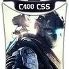 c400 CSS BAND (новая группа!)