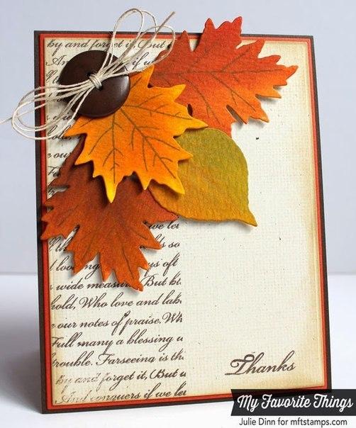 Осенняя открытка с днем рождения своими руками, прованс фон