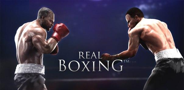 Скачать Real Boxingдля android