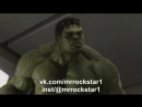 Мстители Халк лучшая сцена 2012 / The Avengers Hulk best scene 2012