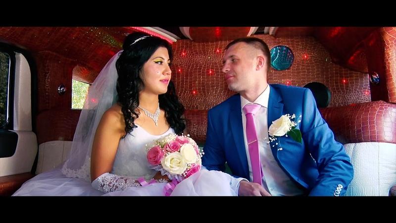 Свадьба Дениса и Марии.Алексин.